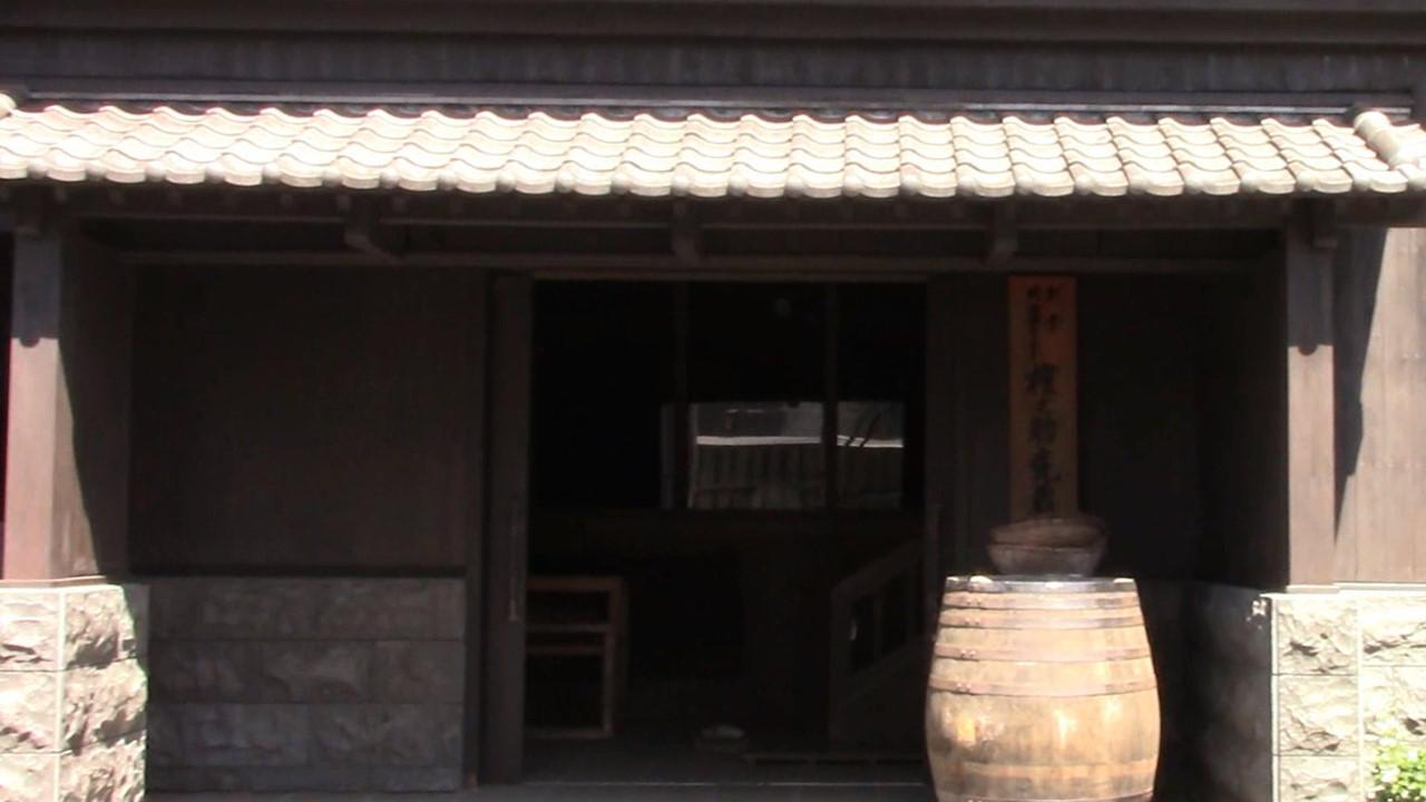 軸屋酒造(鹿児島県薩摩郡さつま町)~動画ご案内~